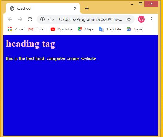 Attribute in html  in Hindi-एट्रिब्यूट क्या है ?